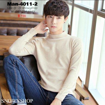 [พร้อมส่ง M,L,XL,3XL] [Man-4011-2] เสื้อไหมพรมคอสูงชายสีครีม ผ้าไหมพรมเนื้อเรียบ ใส่สบาย