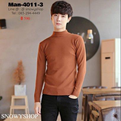[พร้อมส่ง M,L,XL,2XL,3XL] [Man-4011-3] เสื้อไหมพรมคอสูงชายสีน้ำตาล ผ้าไหมพรมเนื้อเรียบ ใส่สบาย