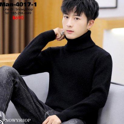 [พร้อมส่ง M,L,XL,2XL] [Man-4017-1] เสื้อไหมพรมคอเต่าผู้ชายสีดำ ผ้าวูลไหมพรมหนานุ่ม ใส่กันหนาว
