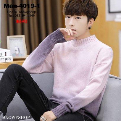 [พร้อมส่ง M,XL,2XL,3XL] [Man-4019-1] เสื้อไหมพรมคอสูงชายสีชมพูไล่สี ผ้าวูลหนานุ่ม ทรงใหญ่ใส่สบาย ใส่กันหนาวได้อย่างดี