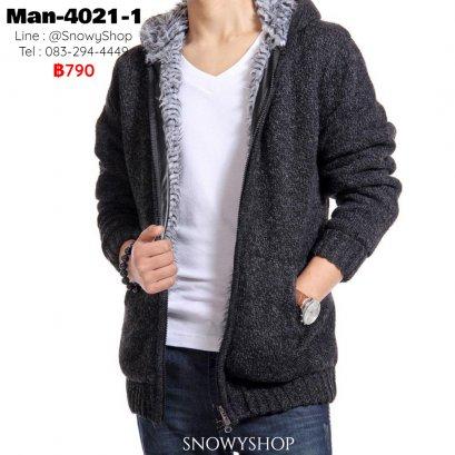 [พร้อมส่ง M,L,XL,2XL] [Man-4021-1] เสื้อกันหนาวมีฮู้ดผู้ชายสีดำ  ด้านในซับขนหนานุ่มกันหนาว ใส่กันหนาวติดลบได้