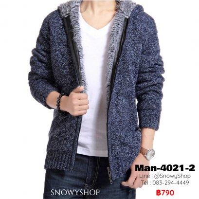 [พร้อมส่ง M,L,XL,2XL]  [Man-4021-2] เสื้อกันหนาวมีฮู้ดผู้ชายสีน้ำเงิน ด้านในซับขนหนานุ่มกันหนาว ใส่กันหนาวติดลบได้