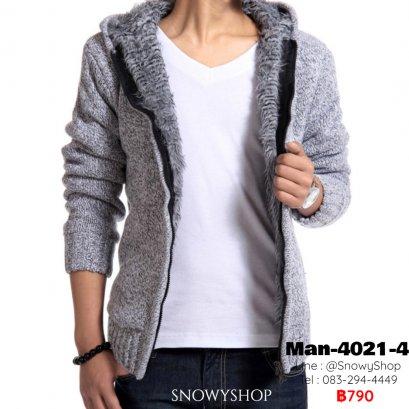 [พร้อมส่ง M,L,XL,2XL]  [Man-4021-2] [Man-4021-4] เสื้อกันหนาวมีฮู้ดผู้ชายสีเทาอ่อน ด้านในซับขนหนานุ่มกันหนาว ใส่กันหนาวติดลบได้