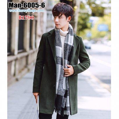 [พร้อมส่ง M,L,XL,2XL,3XL,4XL,5XL] [Man-6005-6] เสื้อโค้ทสูทกันหนาวชายสีเขียว คอปกยาว ติดกระดุมด้านหน้า ทรงเรียบหรูและดูดี
