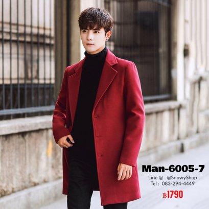 [พร้อมส่ง M,L,2XL,3XL,4XL,5XL] [Man-6005-7] เสื้อโค้ทสูทกันหนาวชายสีแดง คอปกยาว ติดกระดุมด้านหน้า ทรงเรียบหรูและดูดี