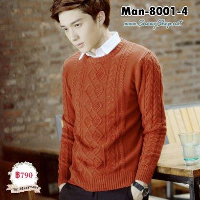 [พร้อมส่ง M,L,2XL,3XL]  [Man-8001-4] เสื้อไหมพรมคอกลมผู้ชายสีส้ม ลายถักไหมพรมผ้าหนานุ่มใส่สบายค่ะ