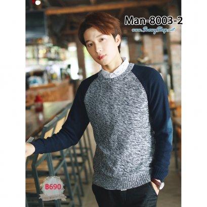 [พร้อมส่ง M,L,XL,2XL][Man-8003-2] เสื้อไหมพรมคอกลมชายสีน้ำเงินตัดต่อแขน ผ้าไหมพรมเนื้อหนาใส่กันหนาวดี