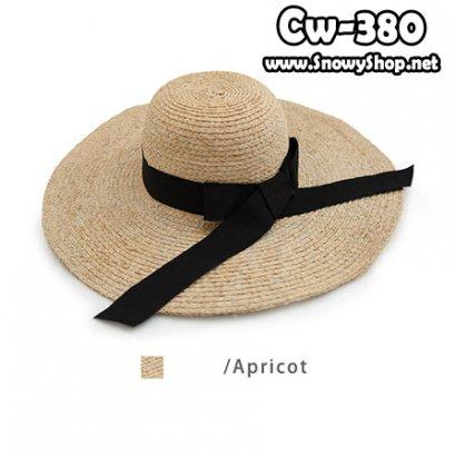 [[พร้อมส่ง]] [CW-380] CatWorld หมวกปีกกว้างสีครีมมีผ้าคาดสีดำ