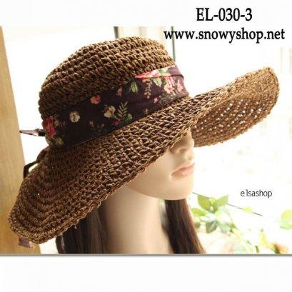 [*พร้อมส่ง] [EL-030-3] EL++หมวก++หมวกสานปีกกว้างสีน้ำตาล