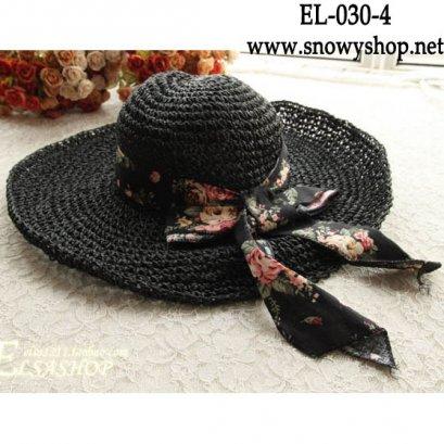[*พร้อมส่ง] [EL-030-4] EL++หมวก++หมวกสานปีกกว้างสีดำ
