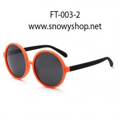 [[พร้อมส่ง]] [FT-003-2] แว่นตากันแดด++แว่นตากันแดดผู้หญิงกรอบกลม