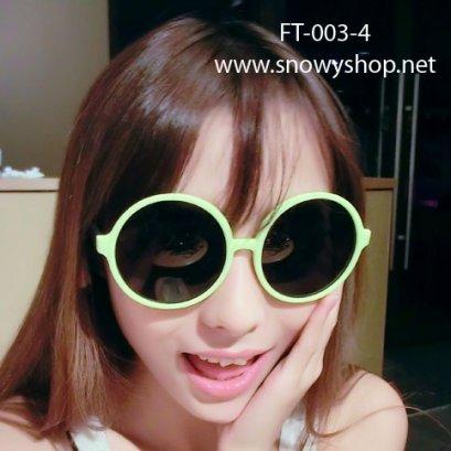 [[พร้อมส่ง]] [FT-003-4] แว่นตากันแดด++แว่นตากันแดดผู้หญิงกรอบกลม