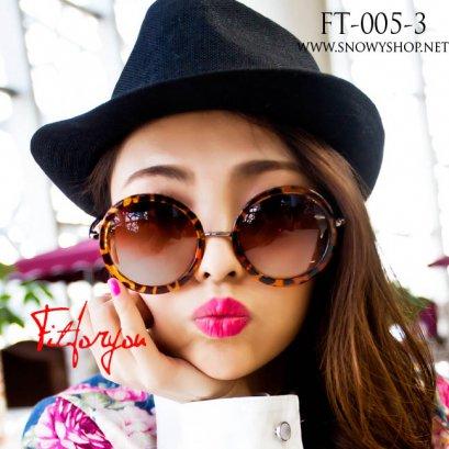[[พร้อมส่ง]] [FT-005-3] แว่นตากันแดด++แว่นตากันแดดทรงกลม กรอบลายเสือ