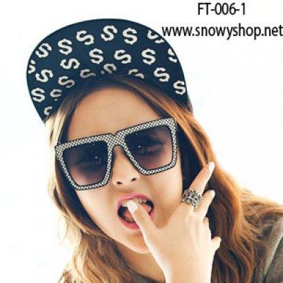[[พร้อมส่ง]] [FT-006] แว่นตากันแดด++แว่นตากันแดดผู้หญิง กรอบเหลี่ยมลายสีดำ