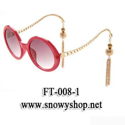 [[พร้อมส่ง]] [FT-008-1] แว่นตากันแดด++แว่นตากันแดดผู้หญิง กรอบกลมมีสายห้อยสีทอง สไตล์สวยค่ะ