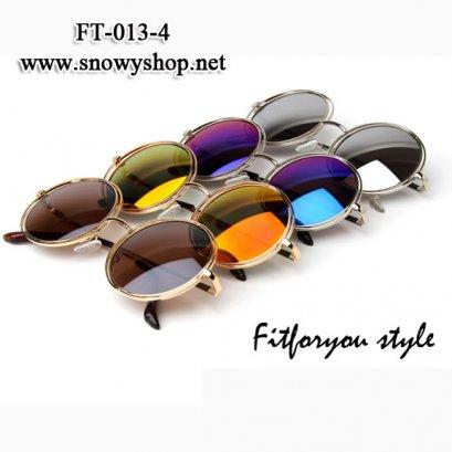 [[PreOrder]] [FT-013-4] แว่นตากันแดด++แว่นตากันแดดผู้หญิง กรอบแว่นทรงกลม มีไสตล์