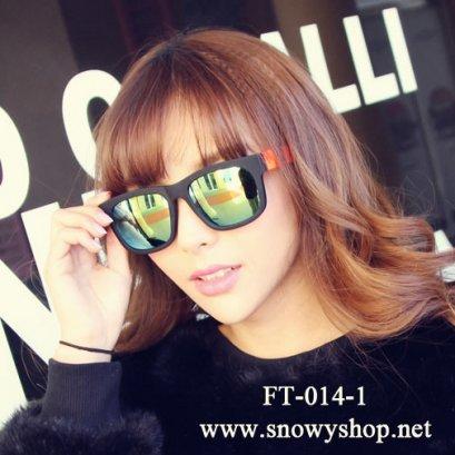 [[พร้อมส่ง]] [FT-014-1] แว่นตากันแดด++แว่นตากันแดดผู้หญิง กรอบทรงเหลี่ยมสีดำขาแว่นสีส้ม
