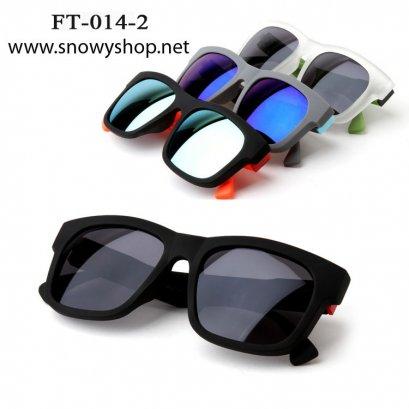 [[พร้อมส่ง]] [FT-014-2] แว่นตากันแดด++แว่นตากันแดดผู้หญิง กรอบทรงเหลี่ยมสีเทา