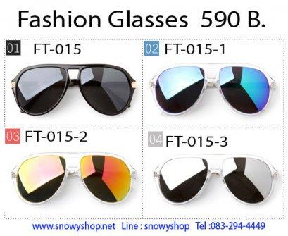 [[พร้อมส่ง]] [FT-015-1] แว่นตากันแดด++แว่นตากันแดดผู้หญิง กรอบแว่นสีขาว กระจกเงาสีน้ำเงินม่วง