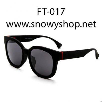 [[พร้อมส่ง]] [FT-017] แว่นตากันแดด++แว่นตากันแดดผู้หญิง กรอบแว่นสีดำกระจกดำเงา