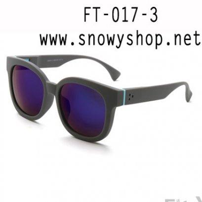 [[พร้อมส่ง]] [FT-017-3] แว่นตากันแดด++แว่นตากันแดดผู้หญิง กรอบแว่นสีเทา