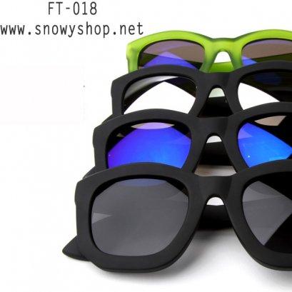 [[พร้อมส่ง]] [FT-018] แว่นตากันแดด++แว่นตากันแดดผู้หญิงสีดำ