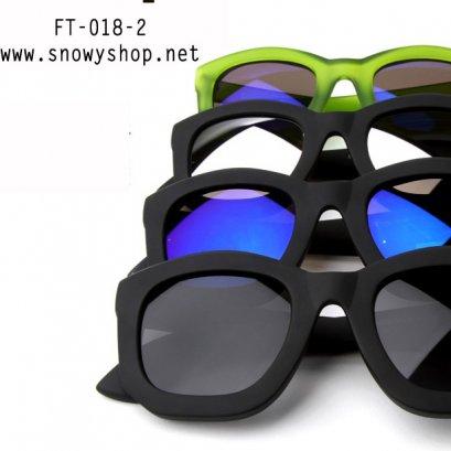 [[พร้อมส่ง]] [FT-018-2] แว่นตากันแดด++แว่นตากันแดดผู้หญิงสีปรอทเงิน