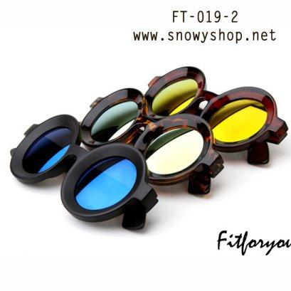 [[พร้อมส่ง]] [FT-019-2] แว่นตากันแดด++แว่นตากันแดดปรอทสีน้ำตาลทรงกลม