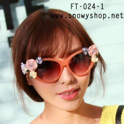 [[พร้อมส่ง]] [FT-024-1] แว่นตากันแดด++แว่นตากันแดดผู้หญิงประดับด้วยดอกไม้สวยงาม
