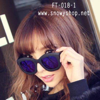 [[พร้อมส่ง]] [FT-018-1] แว่นตากันแดด++แว่นตากันแดดผู้หญิงน้ำเงิน