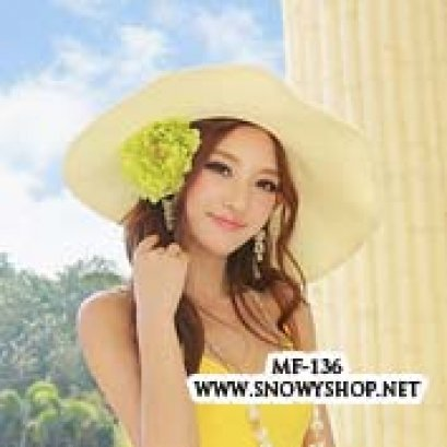 [[พร้อมส่ง]] [MF-136] MissFox++หมวก++หมวกปีกกว้างสีขาว