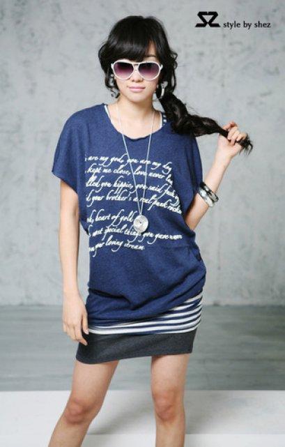 {{SALE!! 299บาท}} [[พร้อมส่ง ]] [SZ-188] SZ++เสื้อ++เสื้อกร้ามแขนกุดตัวยาว ปลายเสื้อเป็นผ้ายืดปิดสะโพกได้ สีน้ำเงินค่ะ