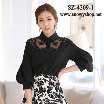 [[*พร้อมส่ง M, L]] [SZ-4209-1] SZ++เสื้อเชิ๊ต++เสื้อเชิ๊ตสีดำตัดต่อผ้าตาข่ายลาย แขนยาว