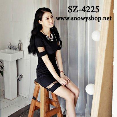 [*พร้อมส่งM] [เดรส] [SZ-4225] SZ เดรสสีดำเข้ารูปตัดต่อผ้าซีทรูกระโปรงสั้น