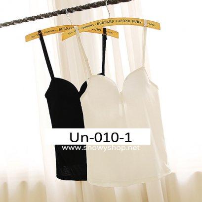 [[*พร้อมส่ง F]] [Un-010-1] Un++เสื้อสายเดี่ยว++เสื้อสายเดี่ยวสีขาว หน้าอกซับฟองน้ำ