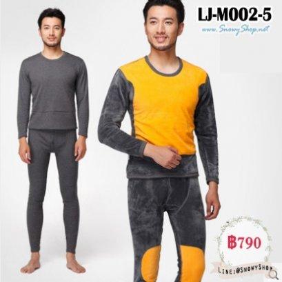 [พร้อมส่ง L XL 2XL 3XL] [LJ-M002-5] ชุดลองจอนกันหนาวของผู้ชายสีน้ำเทาเข้ม ด้านในซับขนกันหนาวทั้งตัว ใส่กันหนาวได้ดีมากค่ะ