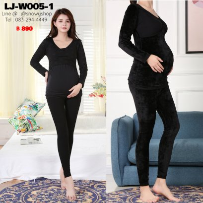 [PreOrder] [LJ-W005-1] ชุดลองจอนคนท้องสีดำ  เสื้อซับขนกันหนาวยืดขยายท้องได้ กางเกงขายาวสีดำซับขนกันหนาว เอวปรับระดับได้