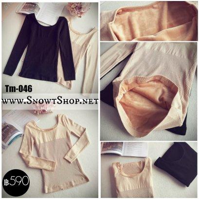 [PreOrder] [Tm-046-2] เสื้อลองจอนผู้หญิงสีครีม ซับขนกันหนาวด้านใน เป็นรุ่นแนบตัวคอกลม ใส่กันหนาวดีมากค่ะ