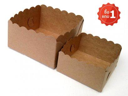 ถาดรองถุงขนมทรงสูง กระดาษคราฟท์ สำหรับถุงจีบ 5 x 8 นิ้ว  (1 แถม 1)