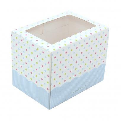 กล่องเค้ก/คัพเค้ก 1 ชิ้น สีฟ้า BB24
