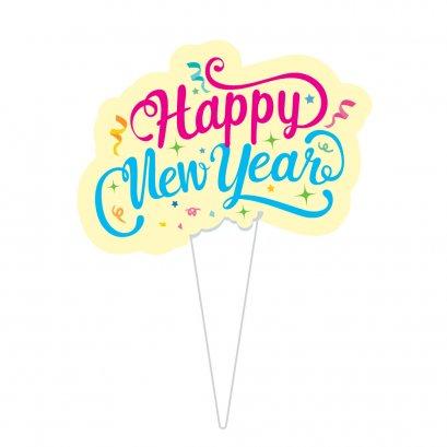 ธงปักเค้กHappy New Year