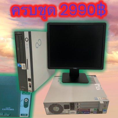SET Fujitsu D5290