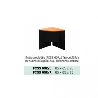 FCSS 60R/L