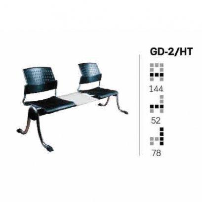 GD-2/HT