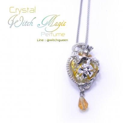 Crystal Witch Magic Perfume สีเหลือง
