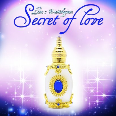 Secret of Love Perfume