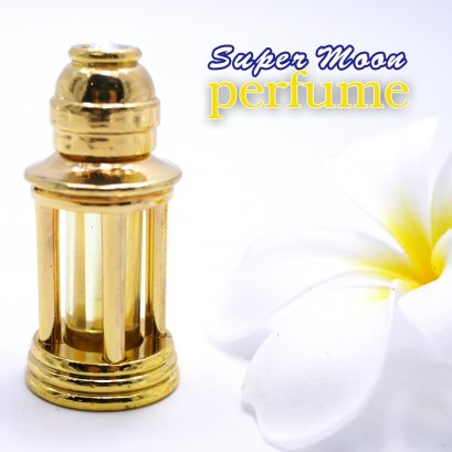 Super Moon Perfume