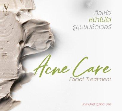 ACNE CARE FACIAL TREATMENT