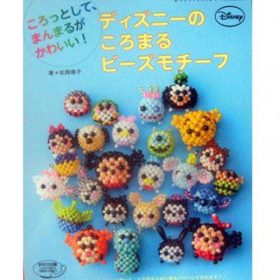 หนังสืองานร้อยลูกปัด tsum tsum Disney พิมพ์ญี่ปุ่น