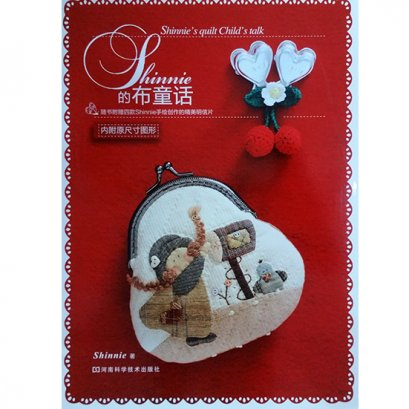 หนังสืองาน Quilt&Patchwork Shinnie (พิมพ์ไต้หวัน)